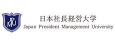 一般社団法人 日本社長経営大学