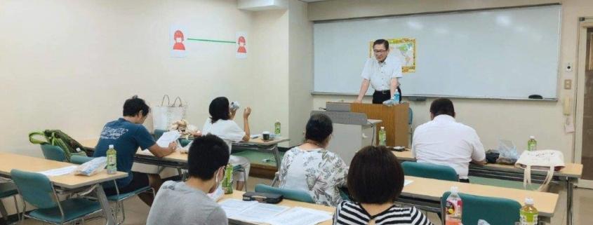 陰陽五行・風水家相塾